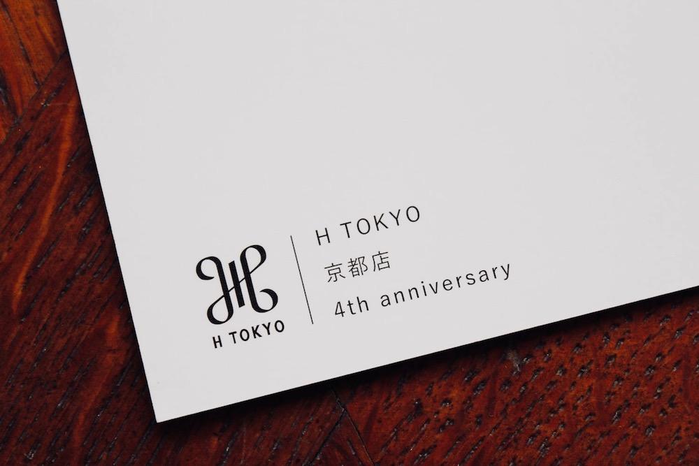 H TOKYO京都店、ビンセントベガ、ポップアップ・ストア2018