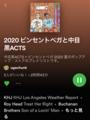 ビンセントベガと中目黒ACTS 2020 Spotifyプレイリスト
