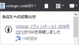 f:id:vintage-code001:20181026045520p:plain