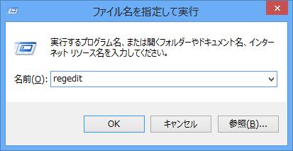 20130211192617