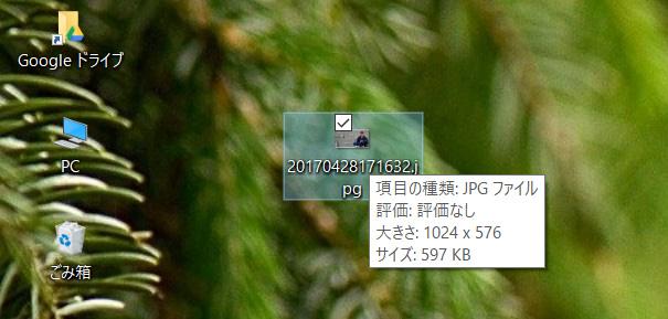 f:id:vintraw:20170501235522j:plain