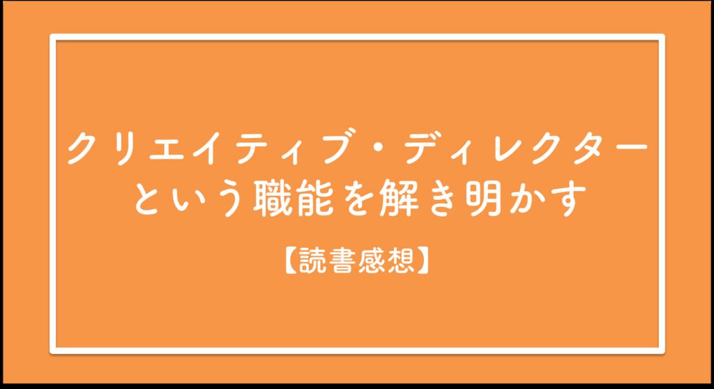 f:id:vinylunit:20170830235925p:plain