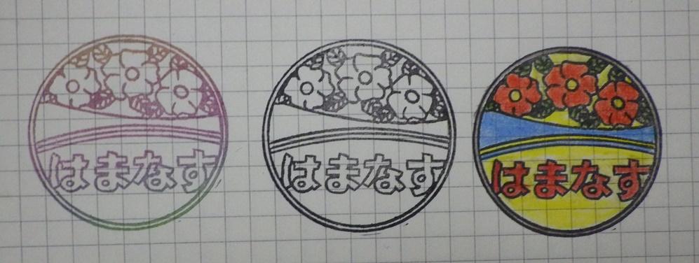 f:id:violet330:20190311172310j:plain
