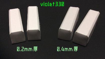 f:id:violet330:20190617114013j:plain
