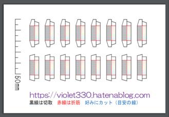 f:id:violet330:20190625093814j:plain