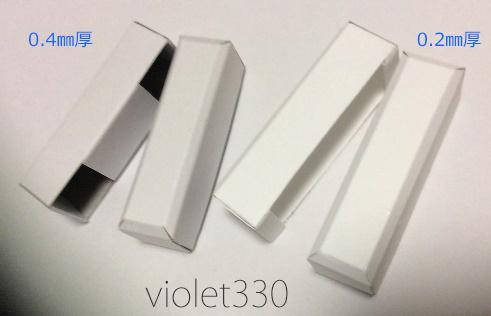 f:id:violet330:20190625120412j:plain