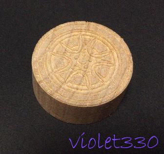f:id:violet330:20190717121601j:plain