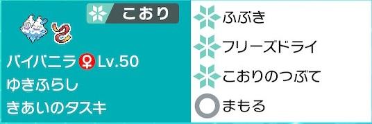 f:id:violet_25:20200501152833j:plain
