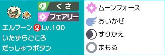 f:id:violet_25:20200501152848j:plain