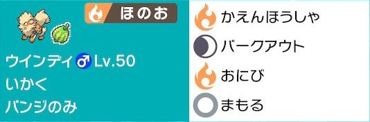 f:id:violet_25:20200501152905j:plain