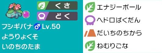 f:id:violet_25:20200802214955j:plain