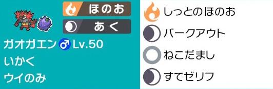 f:id:violet_25:20200802215006j:plain