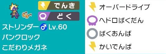 f:id:violet_25:20200802215009j:plain