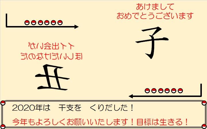 f:id:violet_roses:20191227154118j:plain