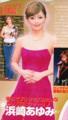 MTV Japan Awards 2004