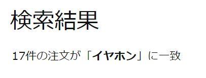 f:id:violetmacaronrose:20210416014943j:plain
