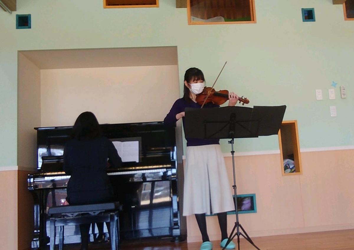 f:id:violin-music:20210228115619j:plain