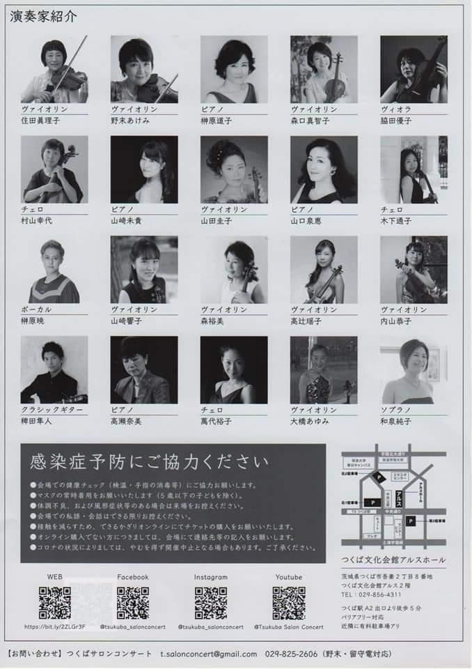 f:id:violin-music:20210423235444j:plain