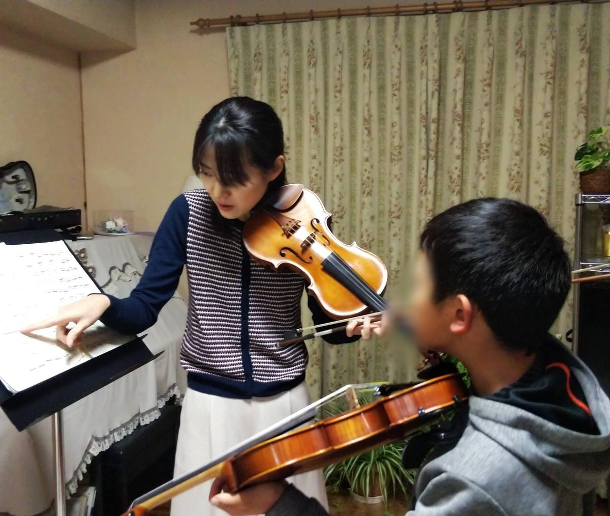 f:id:violin-music:20210503135322j:plain