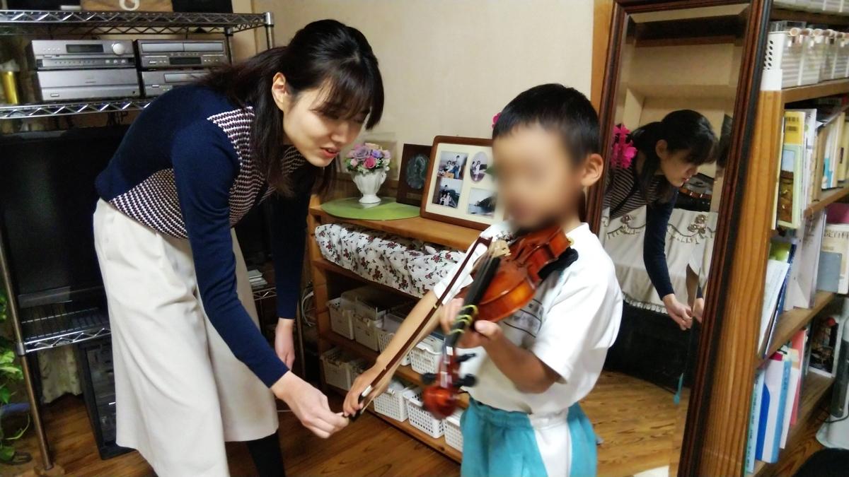 f:id:violin-music:20210503135403j:plain