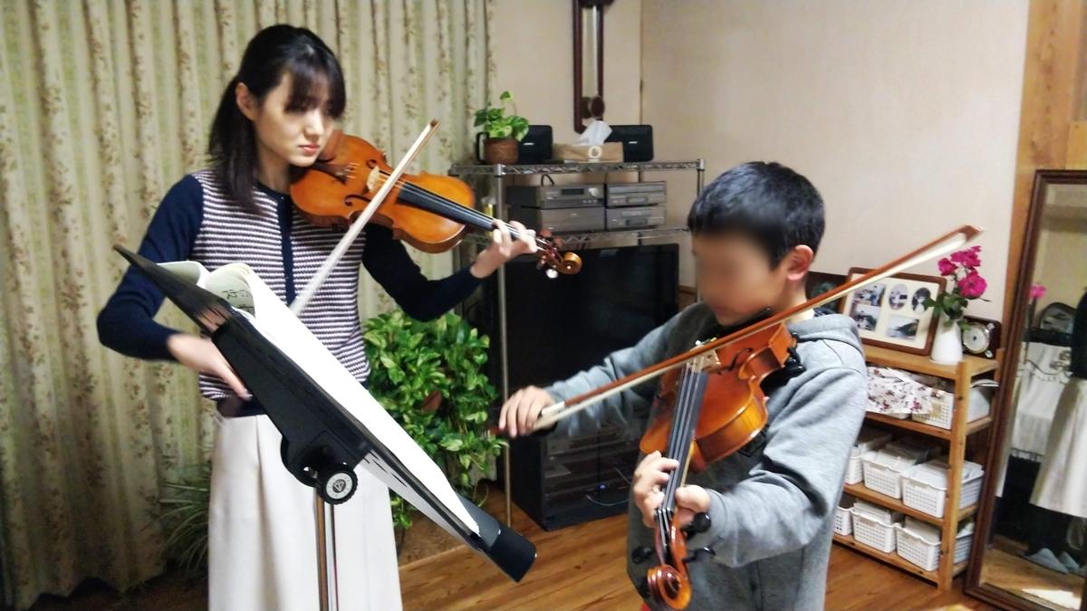 f:id:violin-music:20210503135446j:plain