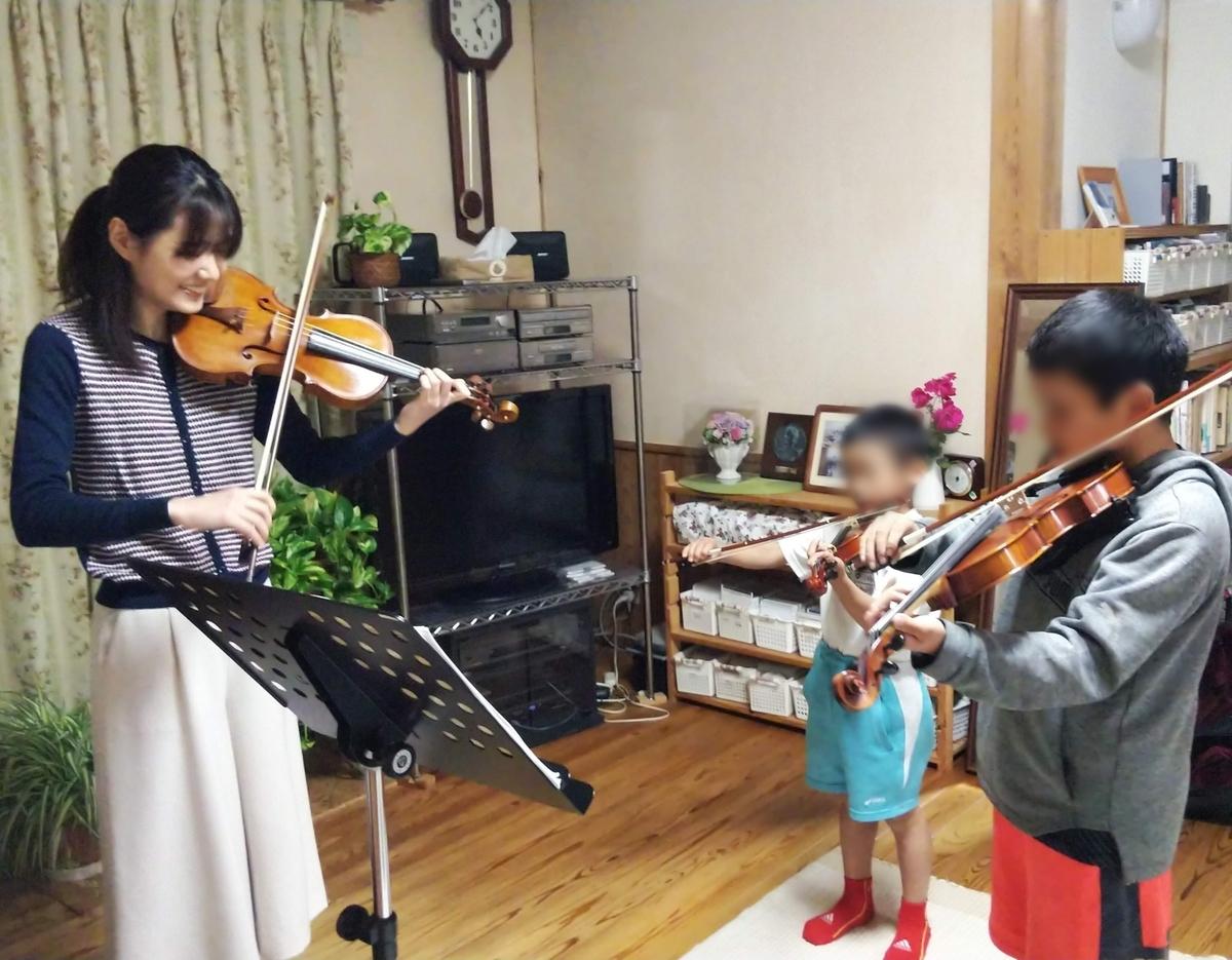 f:id:violin-music:20210503135508j:plain