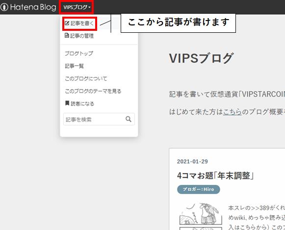 f:id:vips_blog:20210130090255p:plain