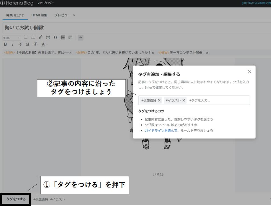 f:id:vips_blog:20210220184146p:plain