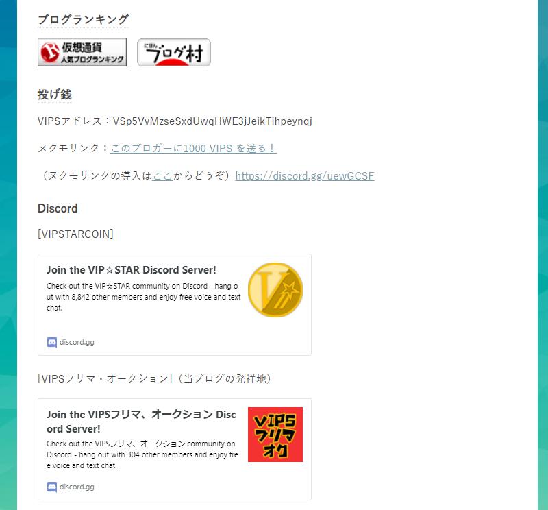 f:id:vips_blog:20210327135605p:plain