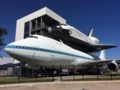 ジョンソン宇宙センター