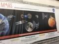 火星 移住計画