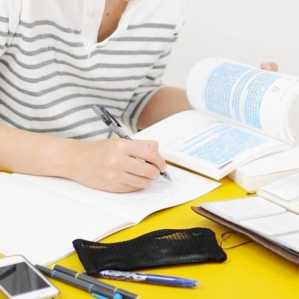 驚くほど勉強ができるようになる