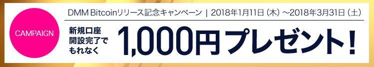 f:id:virtual-currency:20180213114739j