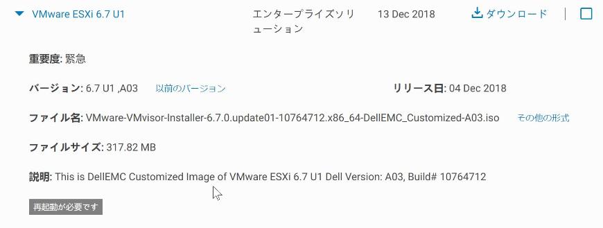 f:id:virtual-oji:20190215154930p:plain