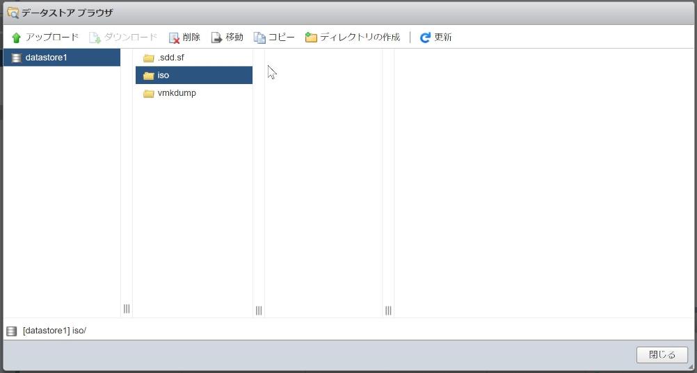 f:id:virtual-oji:20190215163030p:plain