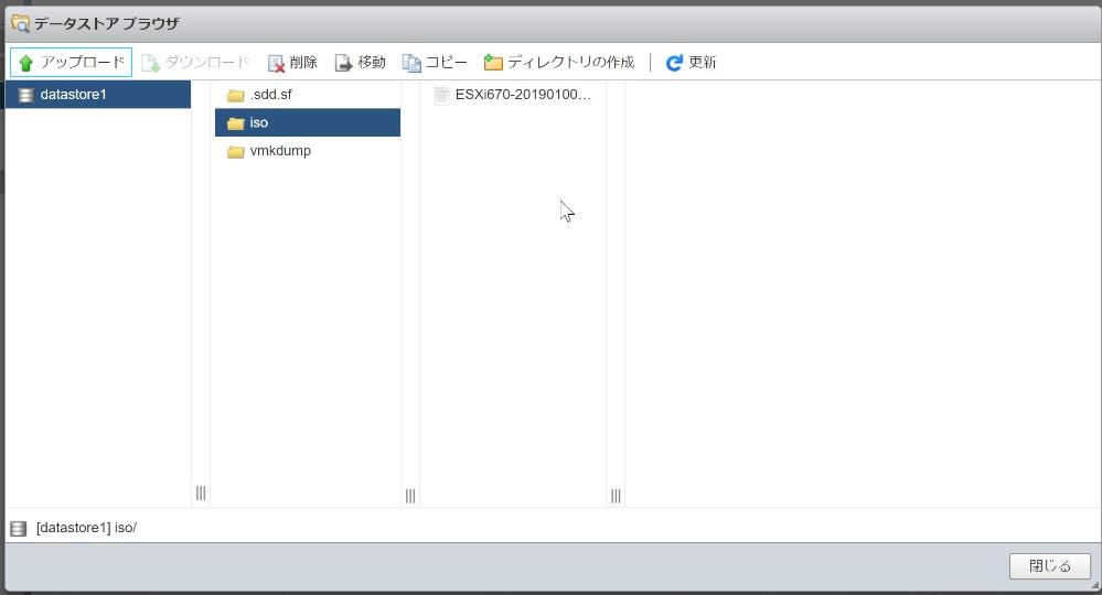 f:id:virtual-oji:20190215163141p:plain