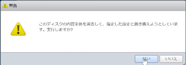 f:id:virtual-oji:20190215164647p:plain