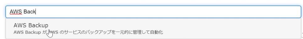 f:id:virtual-oji:20190923190416p:plain