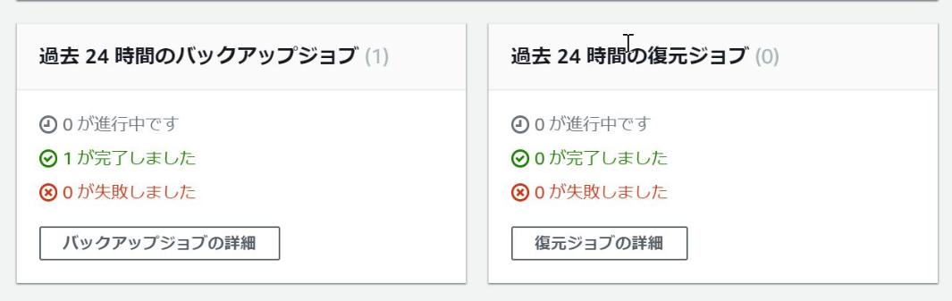 f:id:virtual-oji:20190923195948p:plain