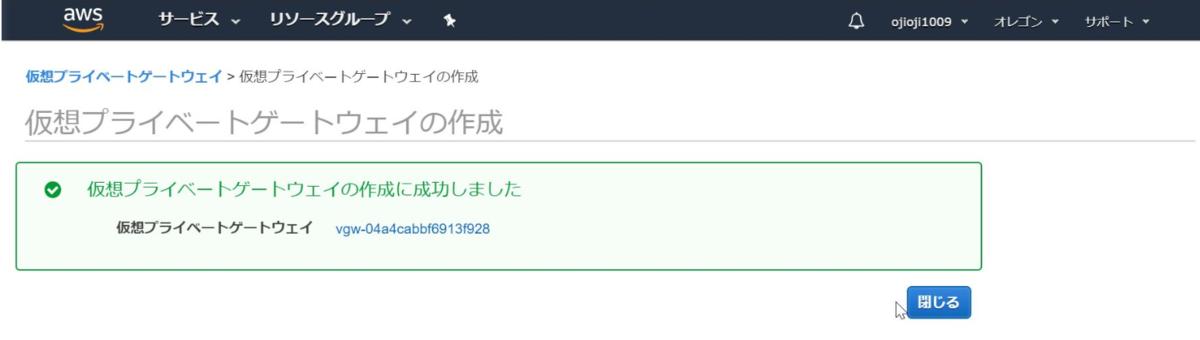 f:id:virtual-oji:20200501134601p:plain