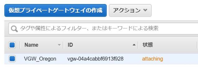 f:id:virtual-oji:20200501134819p:plain