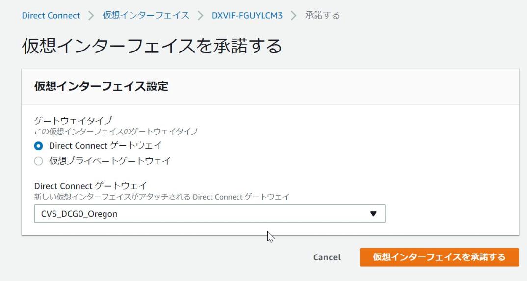 f:id:virtual-oji:20200501140849p:plain