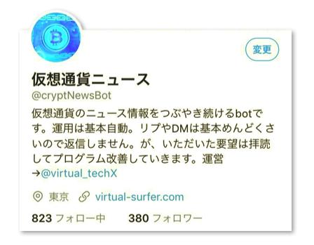 f:id:virtual-surfer:20180519110500p:plain