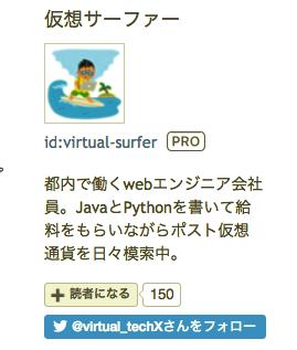 f:id:virtual-surfer:20180710231618p:plain