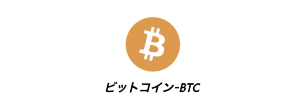 f:id:virtualcurrency:20171029145651p:plain