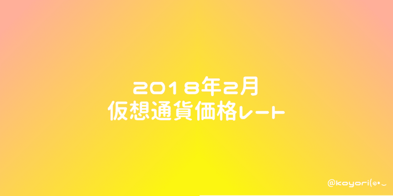 20180201124548
