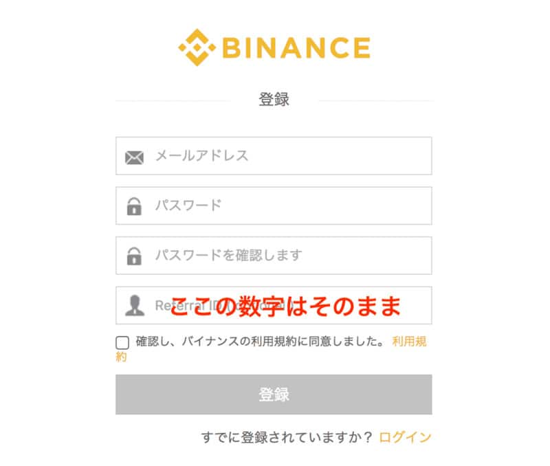 f:id:virtualcurrency:20171231155005p:plain