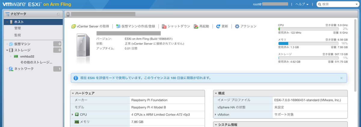 f:id:virtualtech:20201007233622p:plain