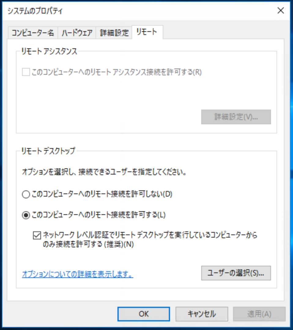 f:id:virtualtech:20210511172423p:plain:w360