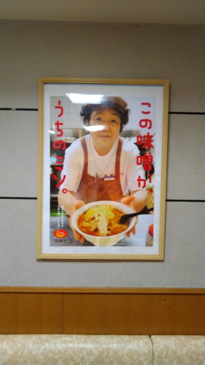 f:id:virtue000000:20200104163305j:plain